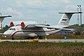 Antonov An-72S RA-72963 (8535382008).jpg
