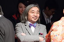 "Anzai Hajime from ""I am a pervert"" at Opening Ceremony of the Tokyo International Film Festival 2016 (32800555454).jpg"