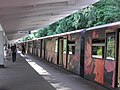 Aquarel (Watercolor) train at Izmaylovskaya station (Метропоезд Акварель на станции Измайловская) (3731222919).jpg