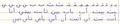 Arabic alphabet ba-ya.png