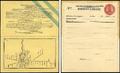 Argentina 30c express urban telegraph card 1911.png