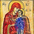 Armatiyskaya icon.jpg