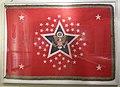 Army Presidential Flag QMMuseum.jpg