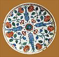 Art islamique (Musée des Beaux-Arts de Lyon) (5460311787).jpg