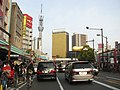 Asakusa -01.jpg