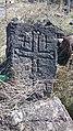 Ashtarak old graveyard (30).jpg