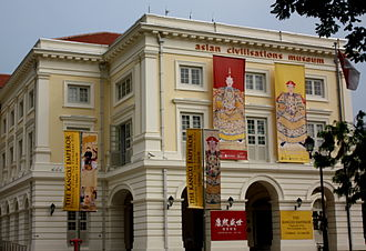 Asian Civilisations Museum - Image: Asian civilisations museums singapore