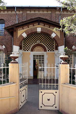 Culture of Eritrea - The National Museum of Eritrea is a national museum in Asmara, Eritrea