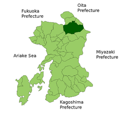 Aso in Kumamoto Prefecture.png
