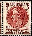 Australianstamp 1579.jpg