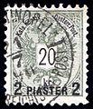 Austria Levant 1888 Sc18.jpg