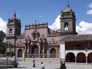 Ayacucho - Image: Ayacucho Cathedral