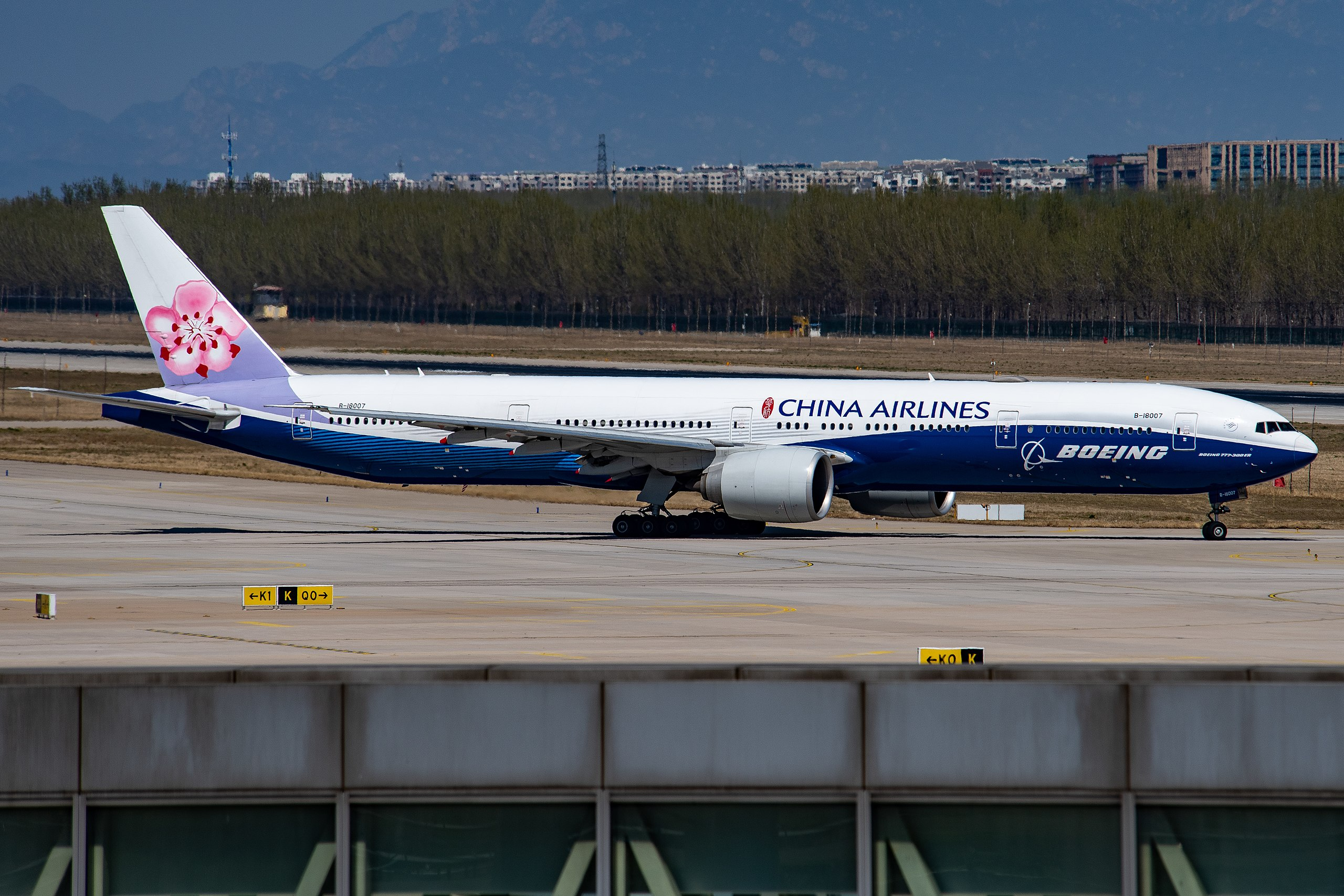 Airlines that made profit in 2020 — China Airlines