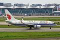 B-5220 - Air China - Boeing 737-79L(WL) - CKG (9684619767).jpg