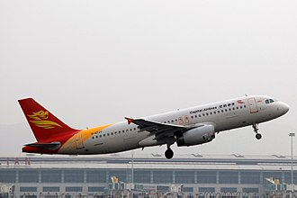 Beijing Capital Airlines - A Beijing Capital Airlines Airbus A320-200 at Dalian Zhoushuizi International Airport
