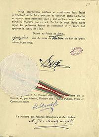 BASA-284K-2-218-63-Ratification of the Treaty of Neuilly-sur-Seine.jpg