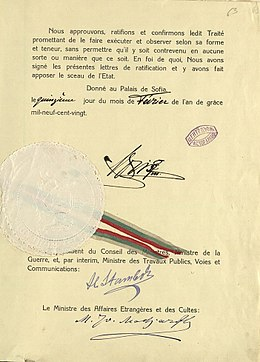 BASA-284K-2-218-63-Ratification of the Treaty of Neuilly-sur-Seine.jpg