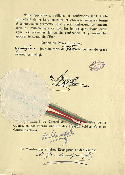 Ratification of the Treaty of Neuilly-sur-Seine, signatures of Boris III of Bulgaria, Aleksandar Stamboliyski and Mihail Madzharov. BASA-284K-2-218-63-Ratification of the Treaty of Neuilly-sur-Seine.jpg