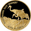 BY-2006-50roubles-Crane-b.png