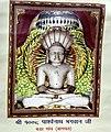 Badagaon Jain temple - Parshvanatha Idol.jpg