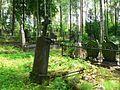 Baltriškės Cemetery.jpg