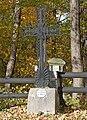Bednarka, cmentarz wojenny nr 84 (HB4).jpg