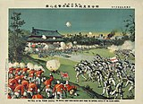 Beijing Castle Boxer Rebellion 1900 FINAL.jpg