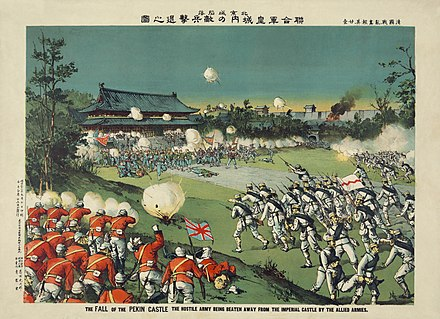 """The Fall of the Peking Castle"" from September 1900. British and Japanese soldiers assaulting Chinese troops. Beijing Castle Boxer Rebellion 1900 FINAL.jpg"