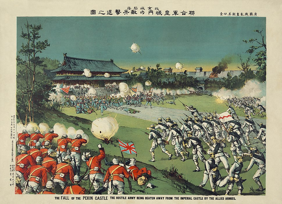 Beijing Castle Boxer Rebellion 1900 FINAL