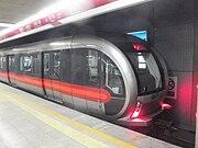 Beijing Metro Type SFM04