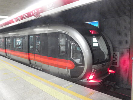 A Line 1 train on the Beijing Subway, which is among the longest and busiest rapid transit systems in the world. Beijing Metro Type SFM04.JPG