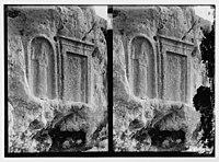 Beirut. Ancient sculptures and inscriptions at Dog River LOC matpc.05230.jpg