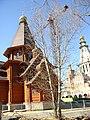Belarus-Minsk-Church of All Saints-3.jpg