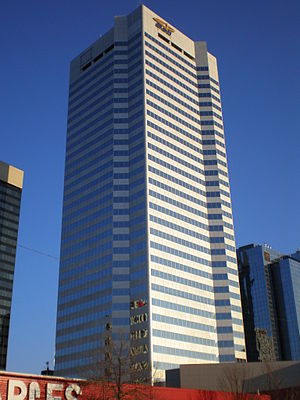 MNP LLP - MNP Office Building at the Bell Tower in Downtown Edmonton