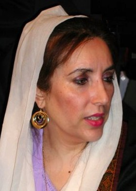 Image illustrative de l'article Assassinat de Benazir Bhutto le 27 décembre 2007