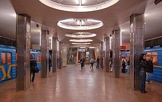 Beresteiska (Kiev Metro) - Image: Beresteyska metro station Kiev 2010 02