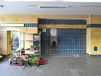 Berlin S- und U-Bahnhof Wuhletal (9497864024).jpg