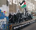 Bethlehem wall graffiti 2012-05-27 2.jpg