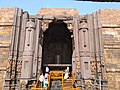 Bhojeshwar Temple.jpg