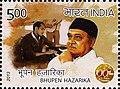 Bhupen Hazarika 2013 stamp of India.jpg