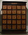 Biberach Archivschrank des Hospitalarchivs 1617.jpg