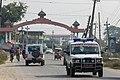 Biratnagar Main Gate-1022.jpg