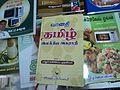 Book fair-Tamil Nadu-35th-Chennai-january-2012-part 37.JPG