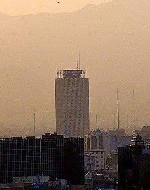 Bank Saderat Iran - Sepehr Tower ,the central building of Bank Saderat Iran in Tehran