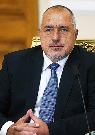 GERB - Image: Boyko Borissov in Tehran