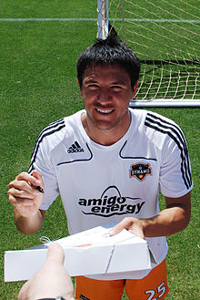 d5c28720c Brian Ching was the PDL Rookie of the Year in 1998