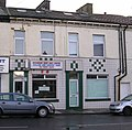 Brighouse Chop Suey Centre - Bradford Road - geograph.org.uk - 1566884.jpg