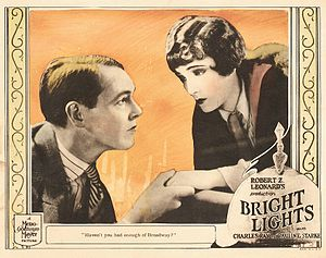 Bright Lights (1925 film) - Lobby card.