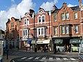 Brixham - Fore Street - geograph.org.uk - 1632696.jpg