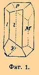 Brockhaus and Efron Encyclopedic Dictionary b47 269-1.jpg